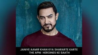 Janiye Aamir Khan Kya Shararte Karte The Apni  Heroines Ke Saath