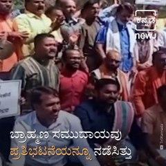 Dhruva Sarja and Rashmika Mandanna's Pogaru Lands In Trouble Post It's Release Over A Controversial Scene