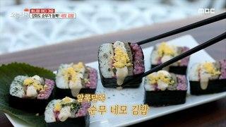 [TASTY] square kimbap with radish, 생방송 오늘 저녁 20210224
