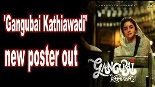 Alia Bhatt unveils 'Gangubai Kathiawadi' new poster, announces releases date