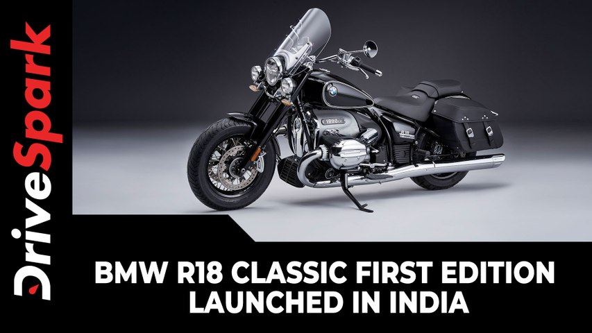 BMW R18 Classic First Edition Launched In India | Prices, Specs, Features & Other Details