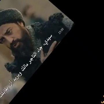 مسلسل المؤسس عثمان_جزء من الحلقه 46 مترجم