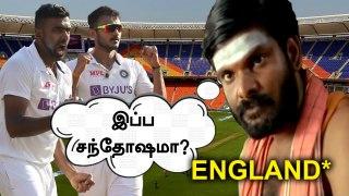 Spinல் மிரட்டிய Axar, Ashwin! 112 Runsக்கு England All Out