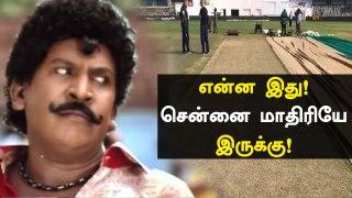 Chennai Pitch போலவே இருக்கும் Ahmedabad pitch! Spinners ஆதிக்கம் | OneIndia Tamil