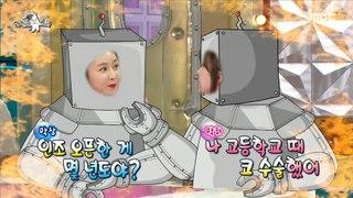 [HOT] Kim Ji-hye vs Lee Ji-hye, 라디오스타 20210224