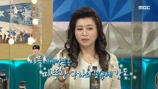 [HOT] Kim Gu-ra is father's standard., 라디오스타 20210224