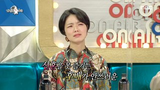 [HOT] Kim Ji-hye is sad about her junior, 라디오스타 20210224김지혜
