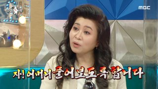 [HOT] Oh Eun-young's theory of child education, 라디오스타 20210224