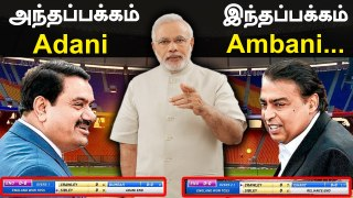 Reliance end, Adani end... Narendra Modi Stadiumல் வைக்கப்பட்ட பெயர்கள் | OneIndia Tamil