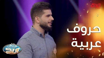 حروف عربية لا يتصل بها حرف عند كتابتها