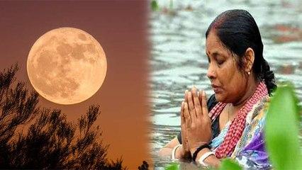 Magh Purnima 2021: माघ पूर्णिमा व्रत कथा | Magh Purnima Vrat Katha | Boldsky