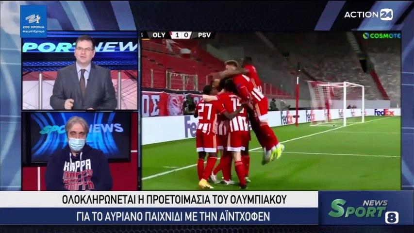 Sport News 24-02-2021