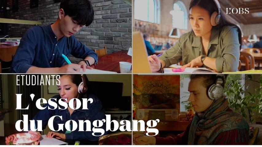 """Le """"gongbang"""" pour lutter contre la solitude pendant les révisions"""