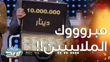 مبروووووك آل عيدان تستاهلون الملايين