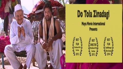 Family Drama - Short Film Premiere |Do Tola Zindagi | Hindi | दो तोला ज़िन्दगी