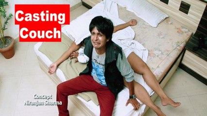 Thriller - Short Film Premiere |Casting Couch | Hindi|कास्टिंग काउच