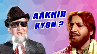 Aakhir Kyu Is Diggaj Kalakar Ne Thkuraya Filmfare Award