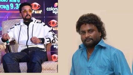 ಒಳ್ಳೆ ಹೆಸರು ಹಾಳಾಗಿದ್ದನ್ನ ನೋಡಿದ್ದೀನಿ | Kichcha Sudeep | BiggBoss Season 8
