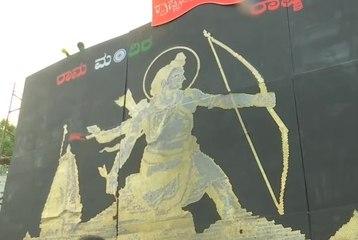 60,000 ನಾಣ್ಯದಿಂದ ತಯಾರಾಯ್ತು ಶ್ರೀರಾಮನ ಕಲಾಕೃತಿ ..! | Oneindia Kannada