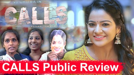 VJ Chithra CALLS movie Audience Opinion | Pandian Stores