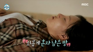 [HOT] The smell of grandmother, 나 혼자 산다 20210226