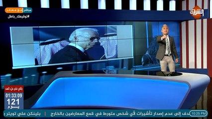 معتز مطر وخفايا مكالمة الملك سلمان مع بايدن قبل ساعات قليلة من تقرير المخابرات الأمريكية !!