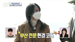 [HOT] Hyun Kyung Cody & Working Mom Baek So Jang, 구해줘! 홈즈 20210228