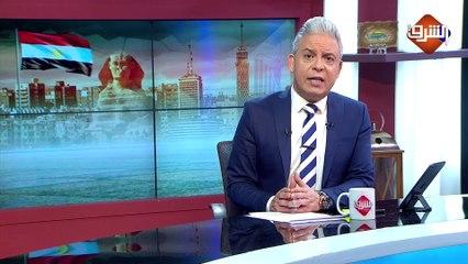 الحلقة الكاملة لـ برنامج مع معتز مع الإعلامي معتز مطر الاحد 28/02/2021