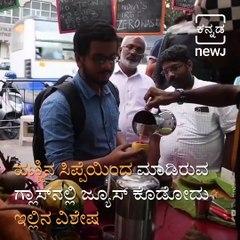 Taste The Culture: Visit Bangalore's First Zero Waste Juice Bar At Eat Raja In Malleshwaram