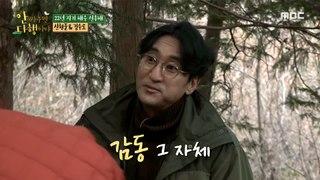 [HOT] Shin Hyun-joon & Kim Su-ro Taste Precious Mushrooms, 안싸우면 다행이야 20210301