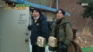 [HOT] Actor Shin Hyun-joon & Kim Su-ro for 22 years, 안싸우면 다행이야 20210301