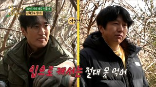 [HOT] The nature of the people towards Shin Hyun-joon and Kim Su-ro!, 안싸우면 다행이야 20210301