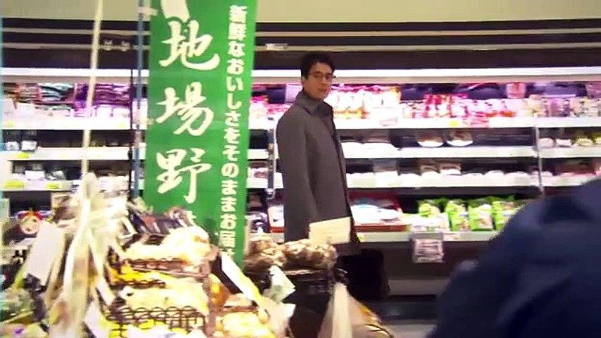 Harassment Game - Harasumento Gemu - ハラスメントゲーム - English Subtitles - E9