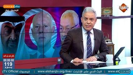 اللقاحات الإماراتية تسبب أزمة في تونس .. والصدام بين الرئيس والبرلمان يصل للشوارع التونسية !!