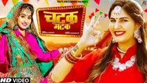 Chatak Matak (Official video) || Renuka Panwar || Sapna Choudhary || New Haryanvi Song