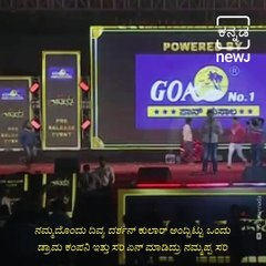 Challenging Star Darshan Speech at Roberrt Pre Release Event