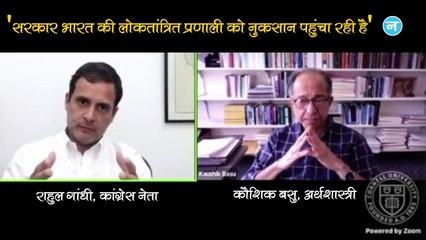 आंतरिक लोकतंत्र को लेकर राहुल गांधी का बीजेपी पर हमला, इमरजेंसी पर भी रखी अपनी बात