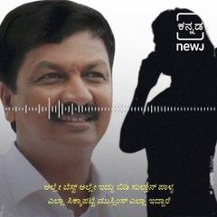 CD Lands Karnataka Minister Ramesh Jarkiholi In A Spot