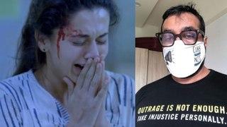 Anurag Kashyap और Taapsee Pannu के घर पर Income Tax ने मारा छापा, जानिए क्यों ! | FilmiBeat