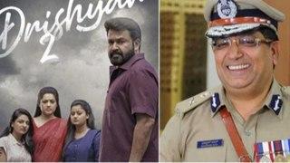 ದೃಶ್ಯಂ 2 ಸಿನಿಮಾ ಮೆಚ್ಚಿಕೊಂಡ ಕ್ರಿಕೆಟರ್ R ಅಶ್ವಿನ್ | Filmibeat Kannada