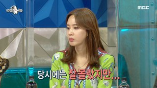 [HOT] Who had a crush on Oh Yeon-kyung?, 라디오스타 210303