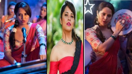 Anchor Anasuya strong punch to a Netizen   Filmibeat Telugu