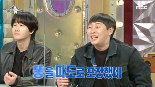 [HOT] juniors tease Kim Gu-ra, 라디오스타 210303