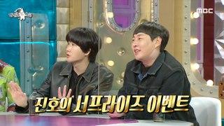 [HOT] Lee Jin-ho's Surprise Event, 라디오스타 210303