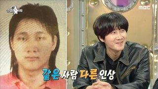 [HOT] Lee Yongjin with a bad impression?, 라디오스타 210303