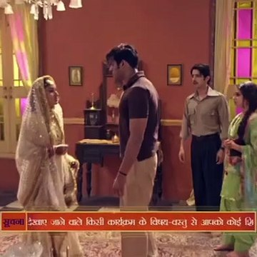 Kyun Utthe Dil Chhod Aaye - 3rd March 2021 Part 1