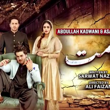Qayamat Episode 17 - 3rd March 2021