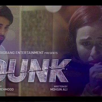 Dunk Episode 11  - 3rd March 2021- ARY Digital Drama