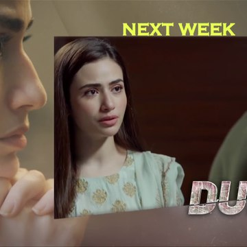 Dunk Episode 12  -Teaser - ARY Digital Drama