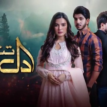 Dil Tanha Tanha__ Episode 31  HUM TV  Drama  3 March 2021